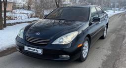Lexus ES 300 2003 года за 4 600 000 тг. в Алматы – фото 2