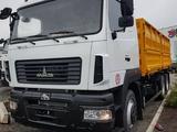 МАЗ  6501С5-8535-000 2020 года в Петропавловск