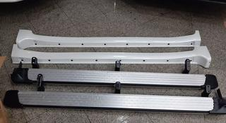 Алюминиевые подножки от Cruser 200 за 40 000 тг. в Алматы