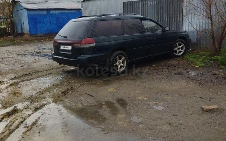 Subaru Legacy 1998 года за 1 300 000 тг. в Костанай