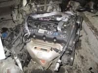 Двигатель АКПП L4KA за 100 000 тг. в Алматы