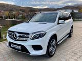 Mercedes-Benz GLS 350d 2018 года за 30 000 000 тг. в Алматы
