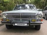 ГАЗ 24 (Волга) 1982 года за 2 000 000 тг. в Алматы – фото 3