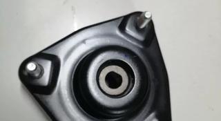 Опорная чашка амортизатора на Kia Sportage, Hyundai Tucson 2011-2016 за 4 000 тг. в Алматы