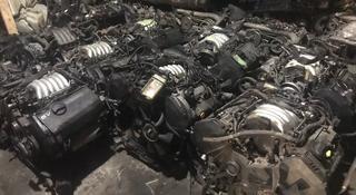 Двигатель a6 c5 2.4 2.8 за 9 999 тг. в Шымкент