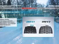 Зимние шины 285/60R18 – Bridjestone Blizzak DM-V2 за 55 000 тг. в Алматы