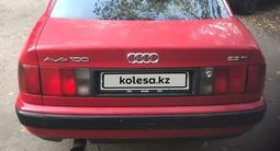 Audi 100 1992 года за 1 600 000 тг. в Алматы