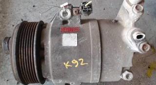 Компрессор кондиционера за 1 555 тг. в Алматы