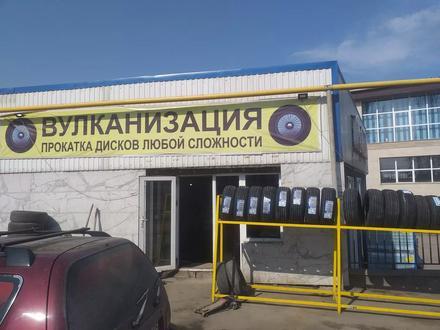 Новые R.13.14.15.16.17.18.19.20 за 7 777 тг. в Алматы – фото 4