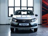 ВАЗ (Lada) Granta 2190 (седан) Standart 2021 года за 3 665 000 тг. в Тараз – фото 5