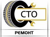 Ремонт рулевых реек в Талдыкорган