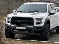 Ford F-Series 2020 года за 50 000 000 тг. в Алматы