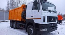МАЗ  650126-8584-000 2021 года в Алматы