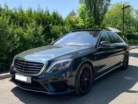 Mercedes-Benz S 63 AMG 2014 года за 34 700 000 тг. в Алматы