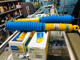 Амортизаторы передние и задние на Jeep Wrangler TJ за 30 000 тг. в Алматы – фото 2