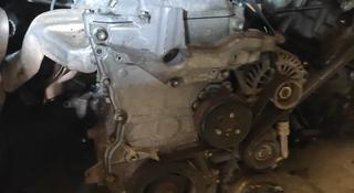 Двигатель ДВС Ниссан Тиида c11 за 180 000 тг. в Нур-Султан (Астана)