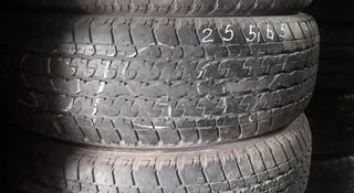 Шины 255/65/17 за 15 000 тг. в Алматы