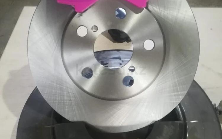 Тормозные диски на все авто за 14 000 тг. в Алматы