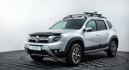 Renault Duster Life 2020 года за 8 124 000 тг. в Шымкент