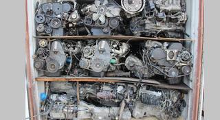 Авторазбор для Японских автомобилей в Усть-Каменогорск