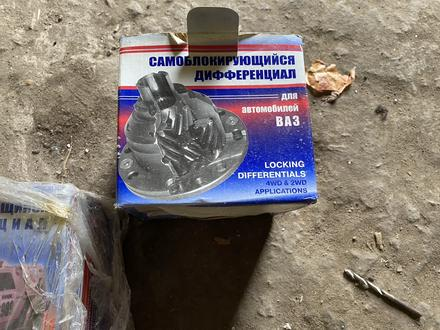Самоблокирующийся дефференциал за 100 000 тг. в Павлодар – фото 2