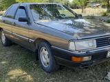 Audi 200 1983 года за 650 000 тг. в Талдыкорган