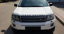Land Rover Freelander 2014 года за 10 800 000 тг. в Караганда – фото 3