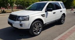 Land Rover Freelander 2014 года за 10 800 000 тг. в Караганда