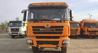 Shacman  Sx3256Dr384 2021 года за 27 500 000 тг. в Алматы