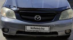 Mazda Tribute 2001 года за 3 600 000 тг. в Алматы