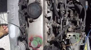 Двигатель Nissan cd20 дизельный за 160 000 тг. в Тараз