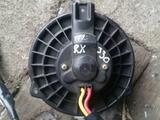 Моторчик печки на Лексус RX 330 левый руль за 24 000 тг. в Караганда