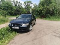 Hyundai Sonata 2006 года за 2 500 000 тг. в Алматы
