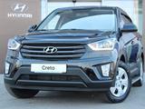 Hyundai Creta 2020 года за 7 690 000 тг. в Павлодар – фото 2