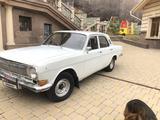 ГАЗ 24 (Волга) 1983 года за 650 000 тг. в Алматы