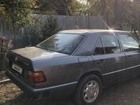 Mercedes-Benz E 230 1989 года за 1 800 000 тг. в Алматы