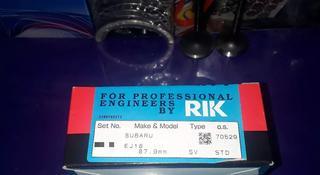 Subaru запчасти двигатель (поршневые кольца) EJ-18 за 13 000 тг. в Алматы