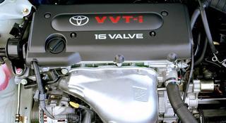 Двигателя 2az-FE на Toyota Camry за 123 тг. в Алматы