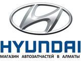 Магазин автозапчастей на Hyundai в Алматы