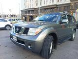 Nissan Pathfinder 2006 года за 4 100 000 тг. в Нур-Султан (Астана) – фото 4
