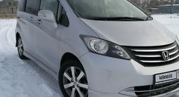Honda Freed 2010 года за 2 799 999 тг. в Петропавловск