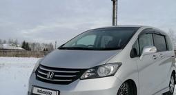 Honda Freed 2010 года за 2 799 999 тг. в Петропавловск – фото 2