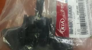 Заглушка форсунки омывателя Киа Мохаве за 555 тг. в Нур-Султан (Астана)