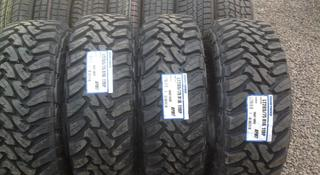 TOYO LT265/75 r16 119/116p OPEN Country M/T за 59 000 тг. в Алматы