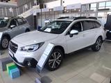 Subaru Outback 2020 года за 18 290 000 тг. в Караганда – фото 3