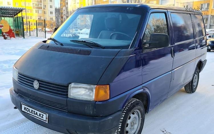 Фольксваген транспортер 1991 года купить элеваторы петербурга