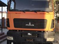 МАЗ  6501в5-481-000 2014 года за 10 000 000 тг. в Атырау