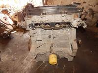 Двигатель 1.5 за 190 000 тг. в Алматы