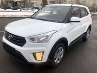Hyundai Creta 2020 года за 7 600 000 тг. в Алматы