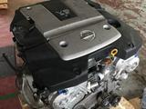 Двигатель Nissan VQ35HR за 720 000 тг. в Алматы – фото 2
